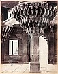 f - SAMUEL BOURNE, 1834-1912 FATEHPUR SIKRI. PILLAR IN THE DIWAN-I-KHAS, 1865, Samuel Bourne, Click for value