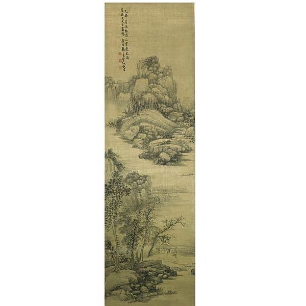 YU ZHIDING (1647-1701) LANDSCAPE