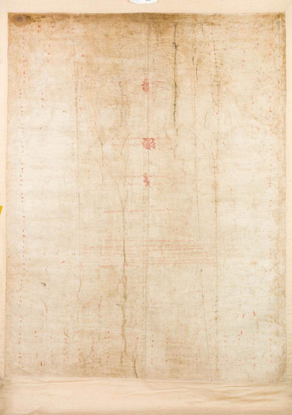 GRAND TANGKA REPRÉSENTANT UN ABBÉ DU MONASTÈRE DE NGOR TIBET CENTRAL, PROVINCE DE TSANG, CA.1704  