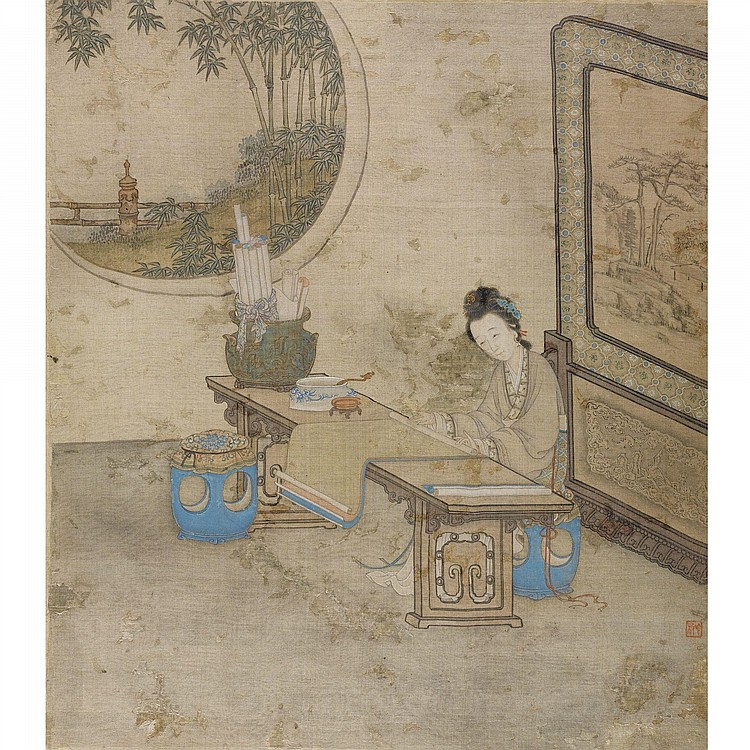 ATTRIBUTED TO LENG MEI (1677-1742)