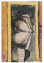 GRAHAM SUTHERLAND, O.M. | Doorway with View of an Estuary