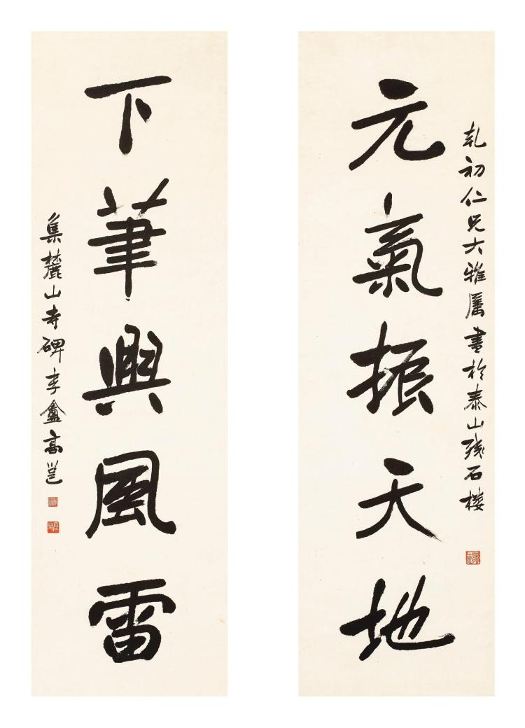 GAO YONG (1850-1921) |  Calligraphy Couplet in Kaishu