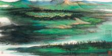 CHEN PEIQIU (B.1922) | Lush Mountains by the Shore