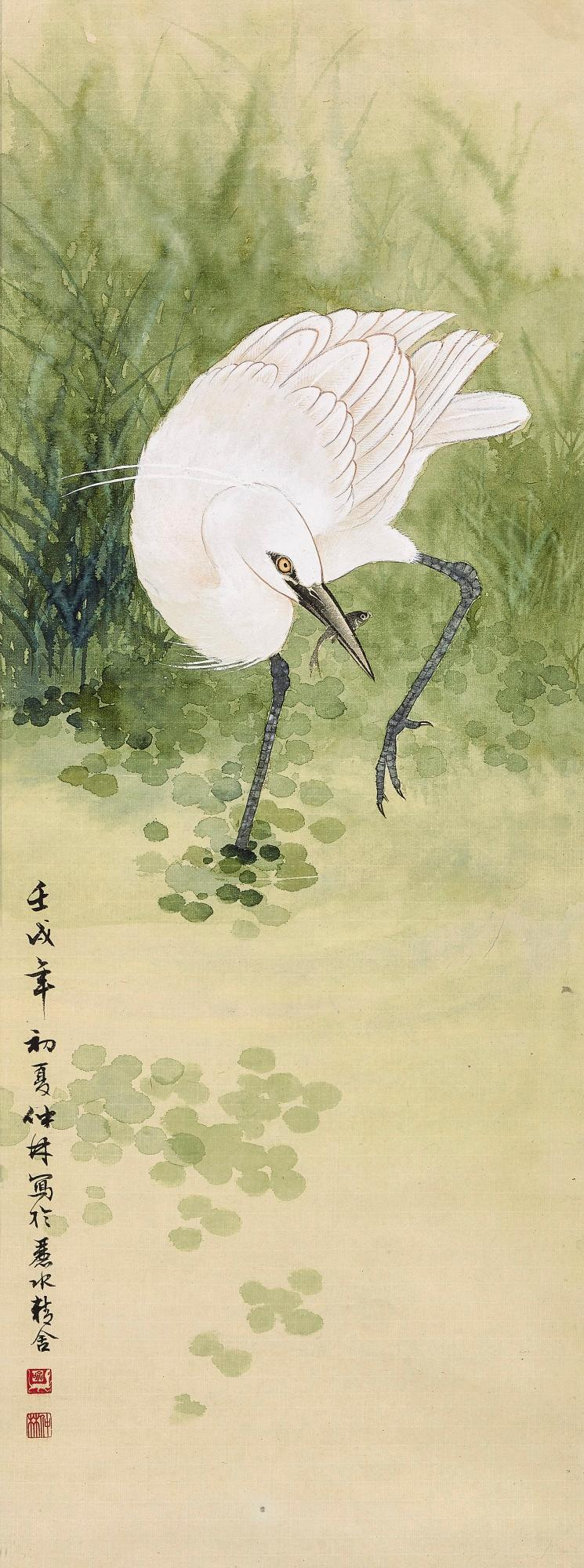 YU ZHONGLIN (1925-1985) | Egret by Cove in Spring