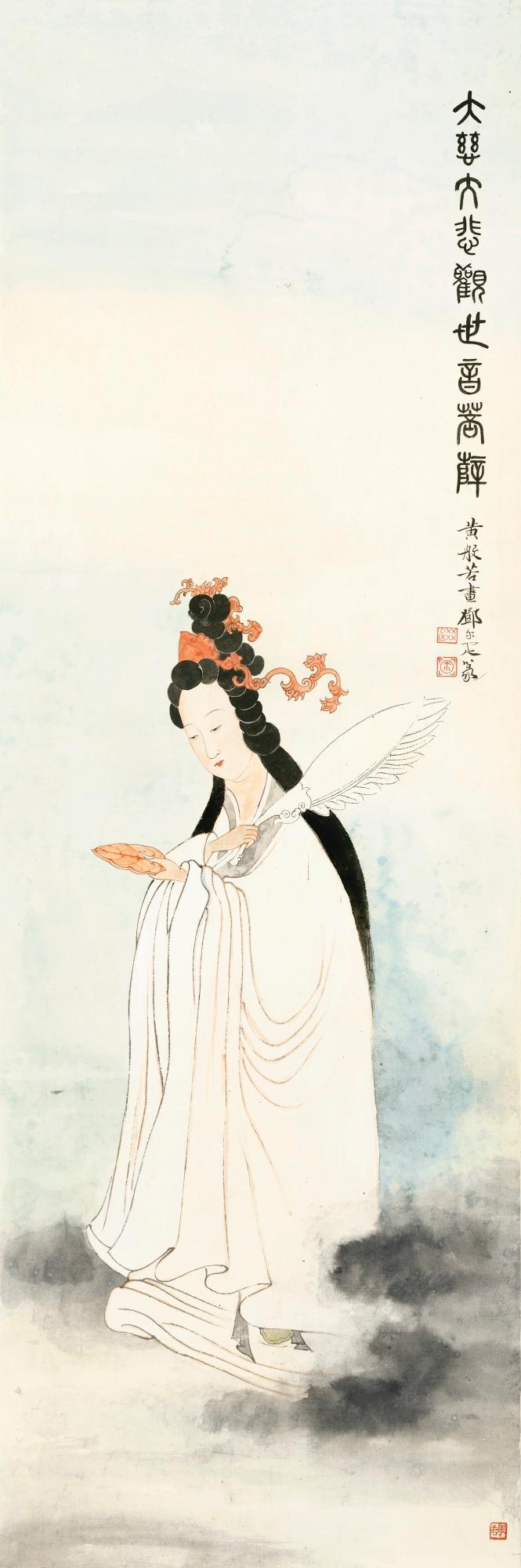 HUANG BORE (1901-1968) | Guanyin