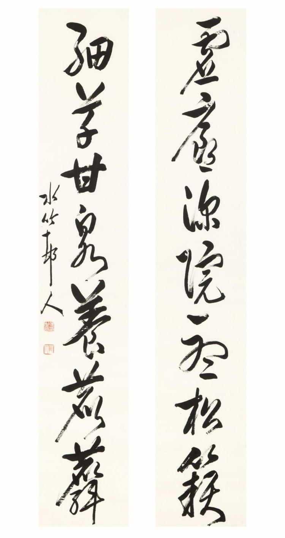 XU SHICHANG (1855-1939) | Calligraphy Couplet in Xingshu