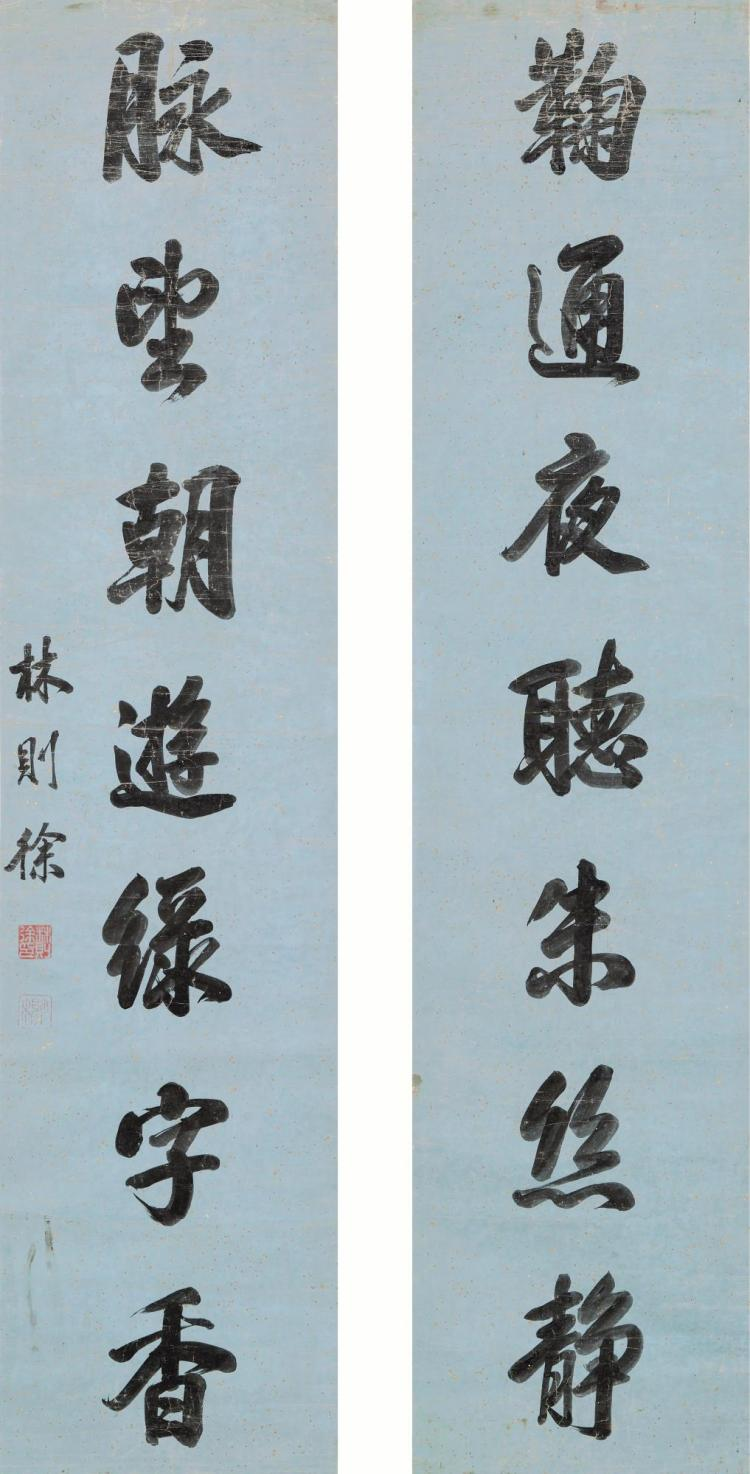 LIN ZEXU (1785-1850) | Calligraphy Couplet in Xingshu