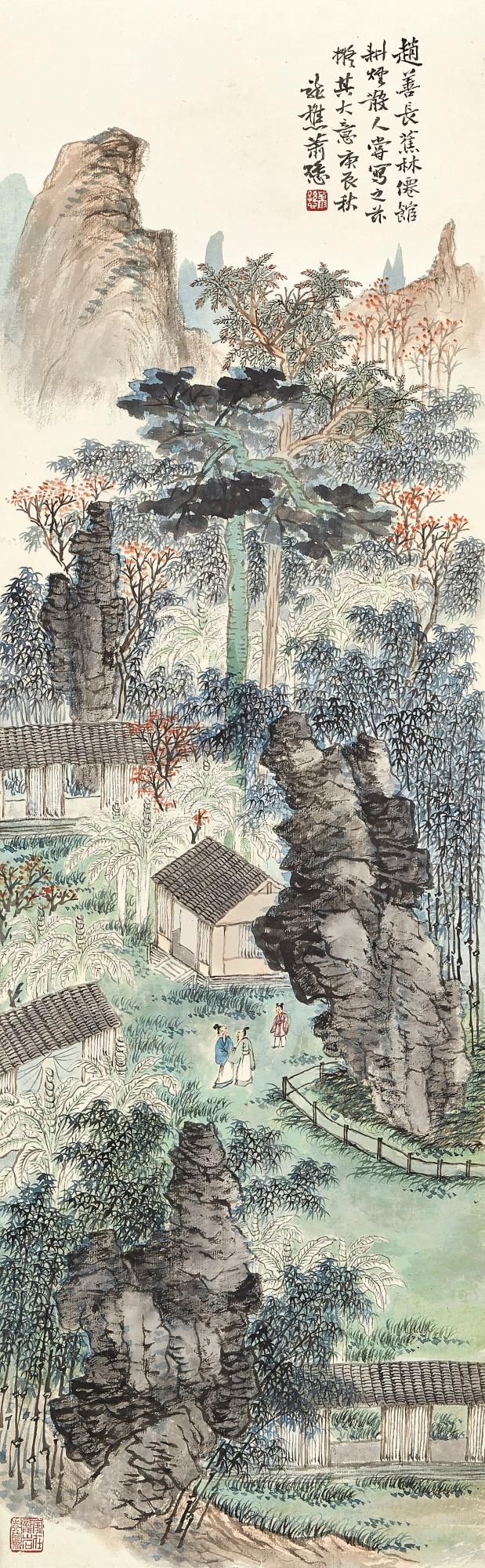 XIAO XUN (1883-1944) | Studio Amid the Plantain Grove
