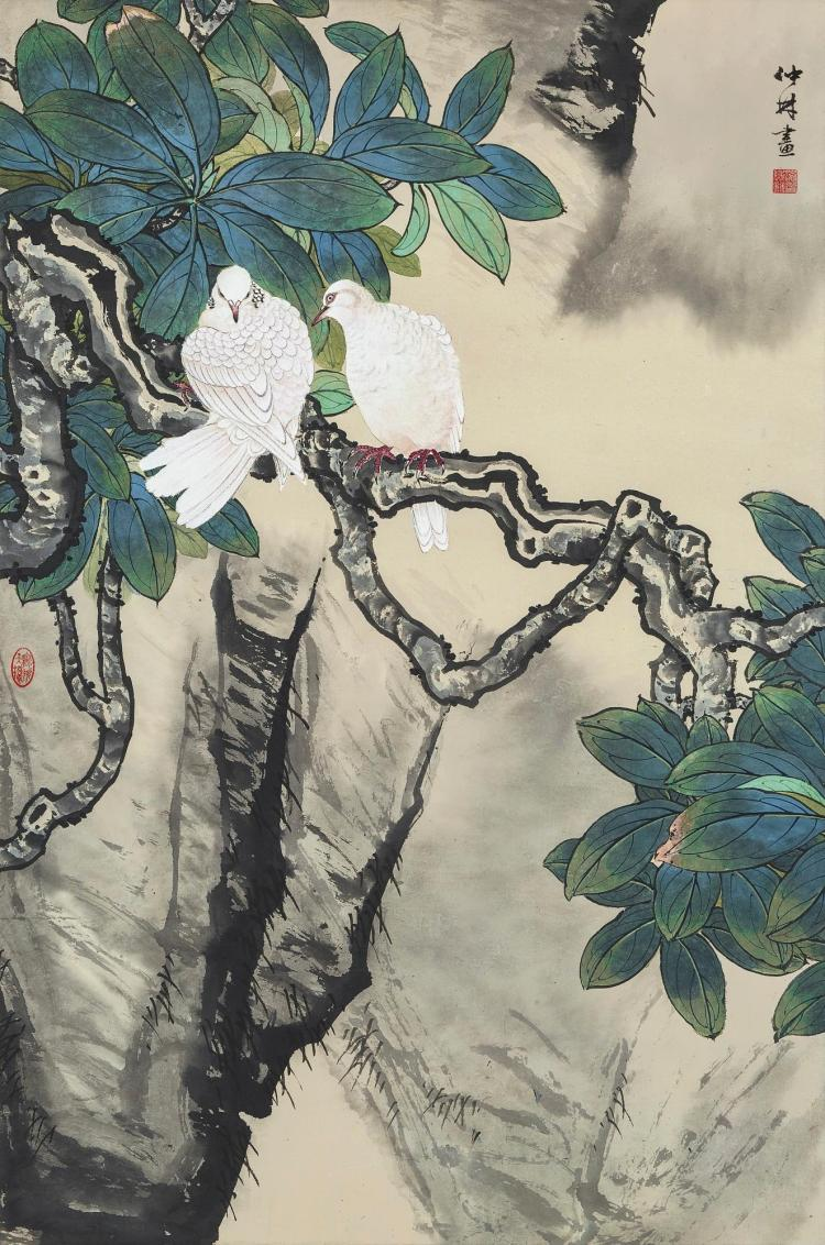 YU ZHONGLIN (1925-1985) | Turtledove by the Foliage