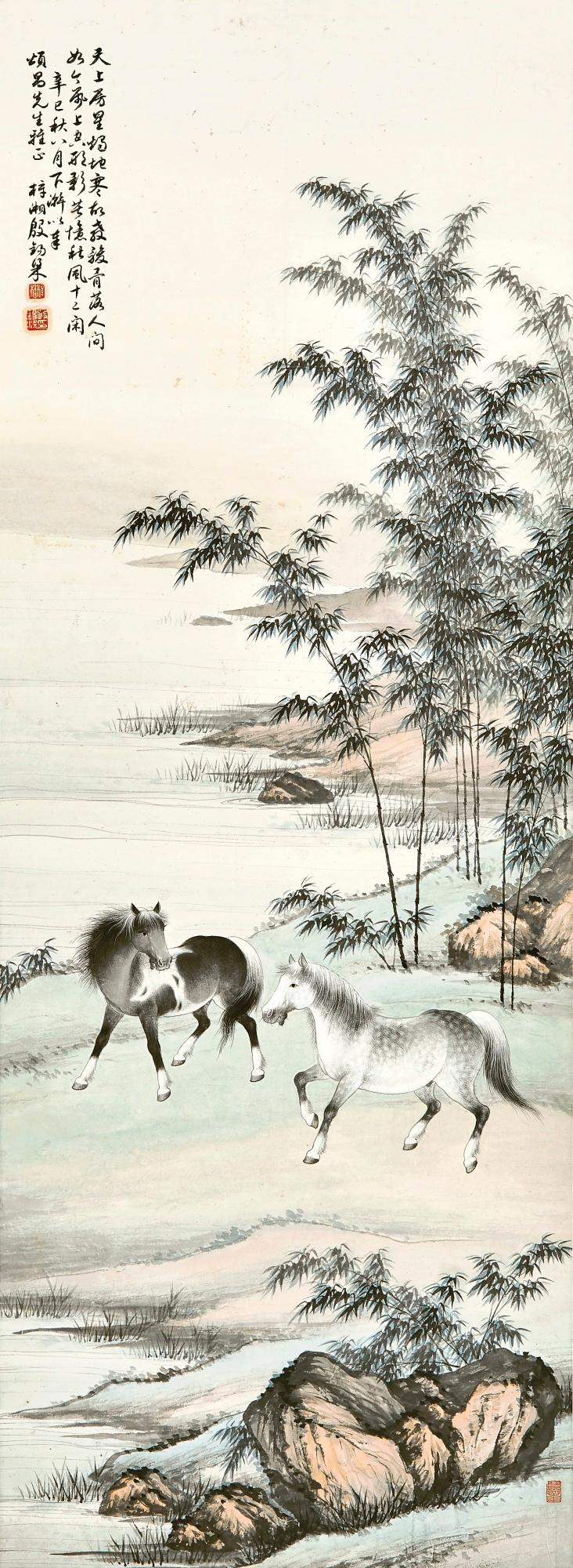 YIN ZIXIANG (1909-1984)   Horses by the Bamboo Grove