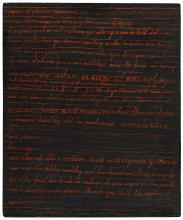 MANGELOS (DIMITRIJE BAŠIČEVIĆ) | Paysage of Phoenix Renascence