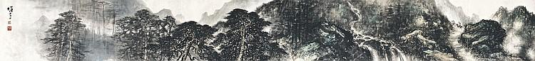 LI XIONGCAI (1910-2002)