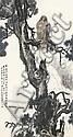 JIN CHENG (1878-1926), Shaocheng Jin, Click for value