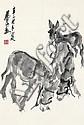 HUANG ZHOU (1925-1997), Zhou Huang, Click for value