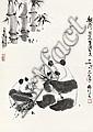 WU ZUOREN (1908-1997), Wu Zuoren, Click for value