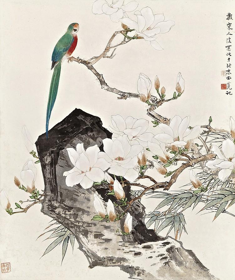 TIAN SHIGUANG (1916-1999)