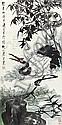 TANG YUN (1910-1993), Yun Tang, Click for value