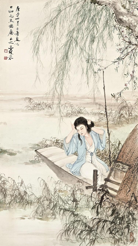 DENG FEN (1894-1964)