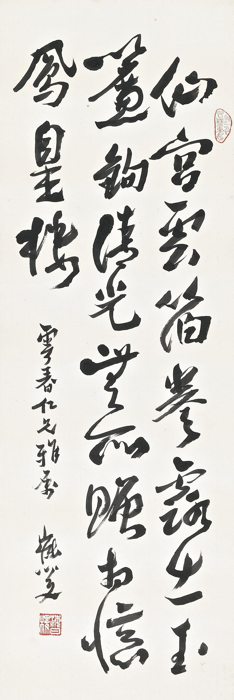 SHEN ZENGZHI (1850-1922)