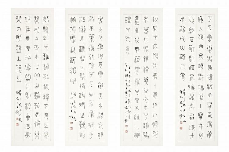 WANG FU'AN (1880-1960)