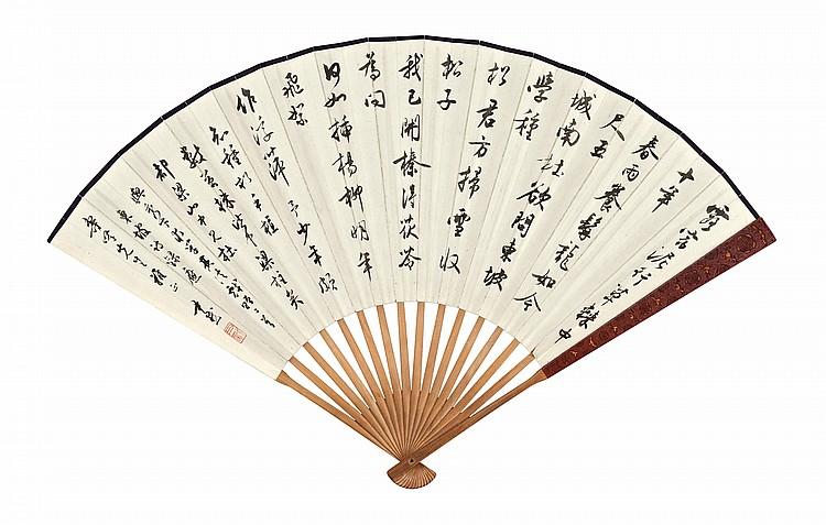 TANG YUN (1910-1993); SHEN YINMO (1883-1971)