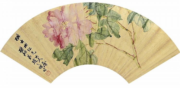 ZHAO ZHIQIAN (1829-1884); WENG TONGHE (1830-1904)