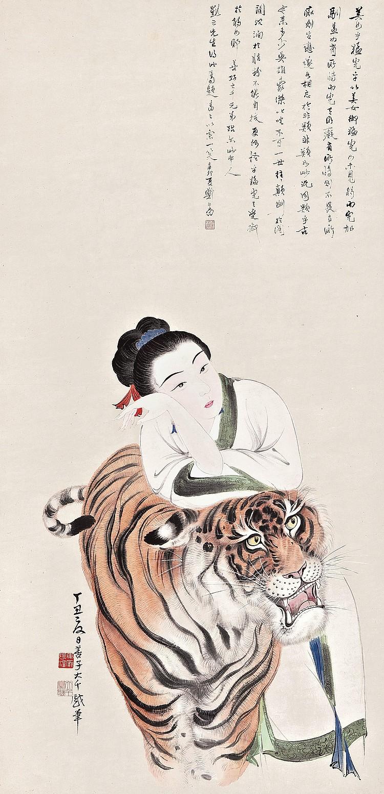 ZHANG DAQIAN (CHANG DAI-CHIEN, 1899-1983); ZHANG SHANZI (1882-1940)