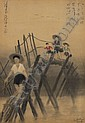 Nguyen Phan Chanh 1892-1984 , Crab Catcher ink and gouache on silk laid on paper   , Nguyên Phan Chánh, Click for value