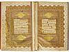 A FINE ILLUMINATED QUR'AN, COPIED BY SULEYMAN AL-USKUDARI, TURKEY, OTTOMAN, DATED 1087 AH/1676 AD |