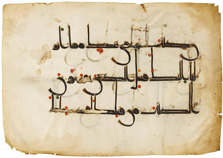 A QUR'AN LEAF IN KUFIC SCRIPT ON VELLUM, NORTH AFRICA OR NEAR EAST, 10TH CENTURY AD |