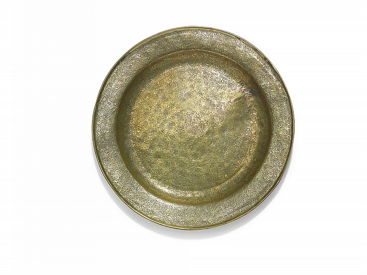 TWO VENETO-SARACENIC BRASS DISHES, EGYPT OR SYRIA, 15TH CENTURY<BR /><BR />  |