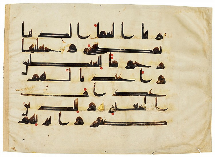A LARGE ILLUMINATED QUR'AN LEAF ON VELLUM, NORTH AFRICA OR NEAR EAST, LATE 9TH CENTURY AD |