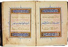 AN ILLUMINATED QUR'AN JUZ' (IV), TURKEY, OTTOMAN, EARLY 15TH CENTURY |