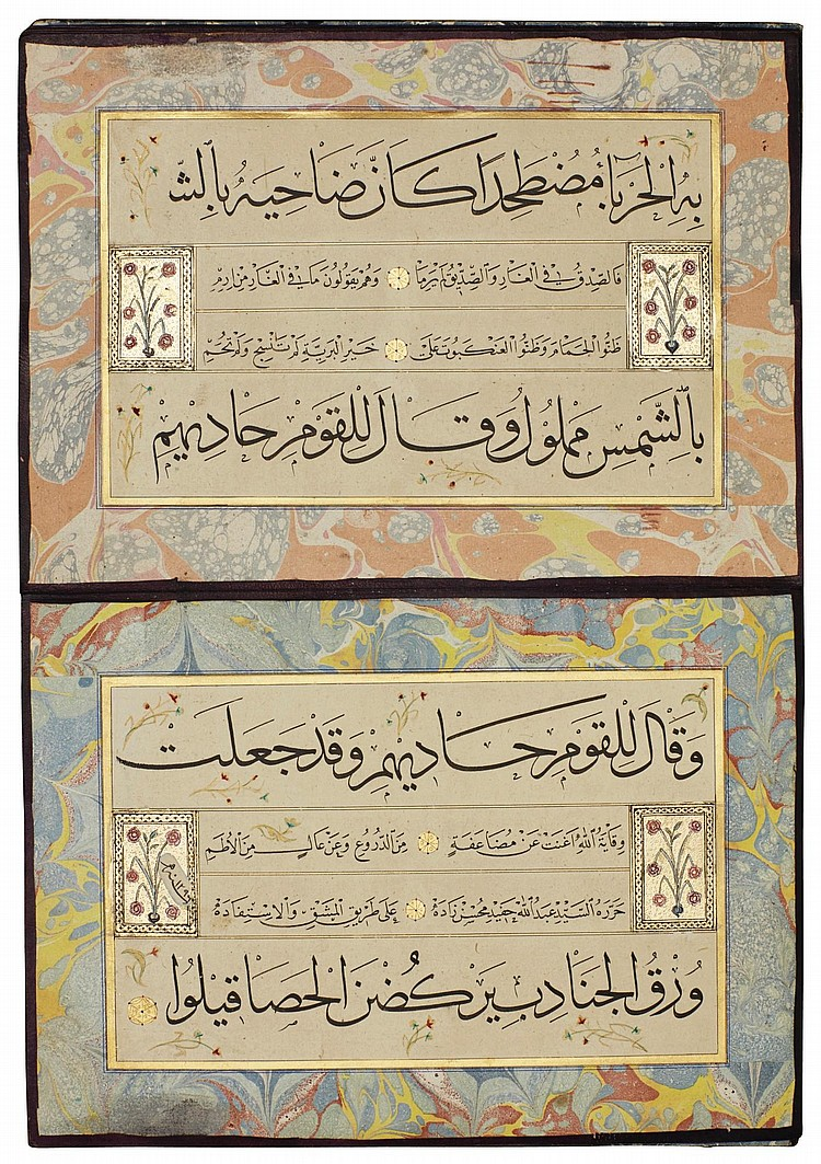 AN ILLUMINATED MURAQQA' OF THE QASIDA AL-BURDA, SIGNED BY 'ABDULLAH HAFID MUHSINZADE, TURKEY, OTTOMAN, DATED 1296 AH/1879 AD |