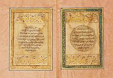 PRAYERS FOR THE SEVEN DAYS OF THE WEEK, SIGNED BY AHMAD KARAHISARI (D. CIRCA 1556), TURKEY, OTTOMAN, FIRST HALF 16TH CENTURY |