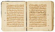 ABU BAKR MUHAMMAD IBNZAKARIYA AL-RAZI (KNOWN AS RHAZES OR RASIS, D.925 AD),KITAB AL-TAQSIM WA AL-TASHJIR,A TREATISE ON MEDICINE, SIGNED BYSA'AD IBN SA'ID IBN LUTFALLAH IBN SA'AD AL-KATIB AL-MISRI,EGYPT, ABBASID, DATED 641 AH/1243-44 |