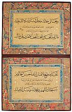 AN ILLUMINATED CALLIGRAPHIC MURAQQA', SIGNED BY MEHMED ŞEFIK, TURKEY, OTTOMAN, DATED 1269 AH/1852-53 AD |