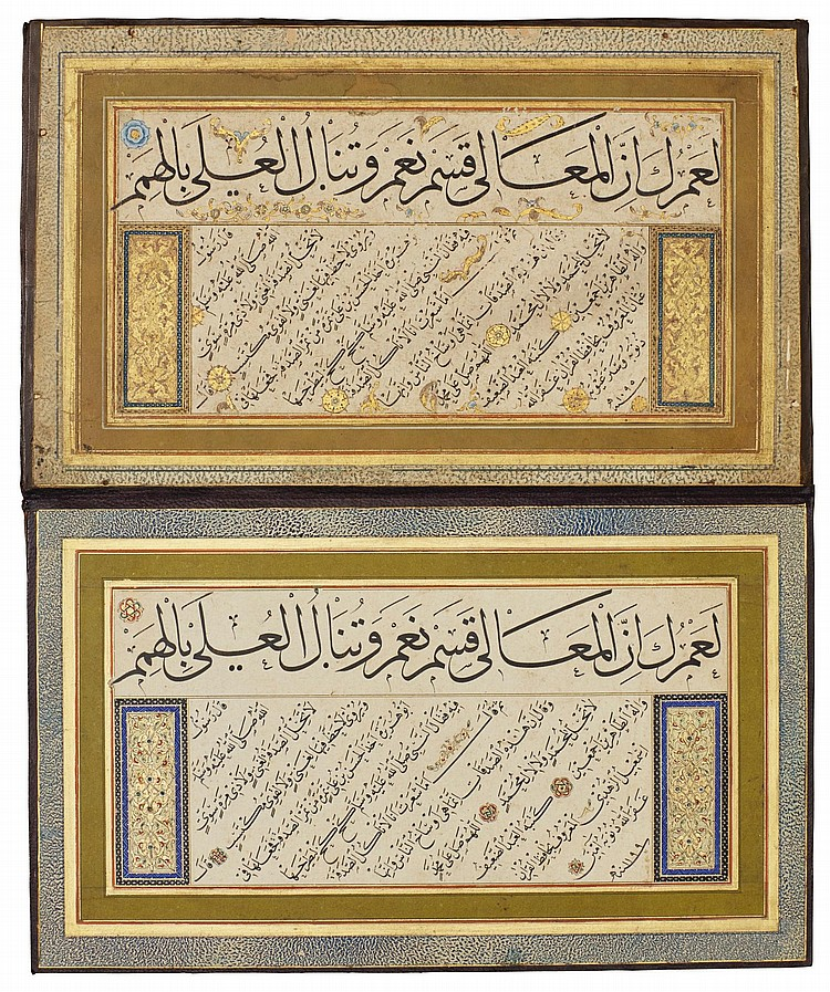 AN ILLUMINATED CALLIGRAPHIC MURAQQA' WITH TWO PANELS, TURKEY, OTTOMAN, SIGNED BY HAFIZ OSMAN, DATED 1095 AH/1683 AD AND ISMA'IL ZUHDI, DATED 1199 AH/1784 AD |