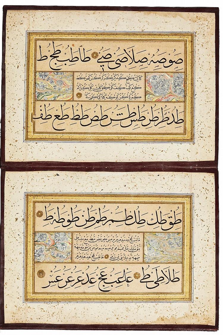 AN ILLUMINATED CONCERTINA-FORM CALLIGRAPHIC MURAQQA', TURKEY, OTTOMAN, 17TH/18TH CENTURY  