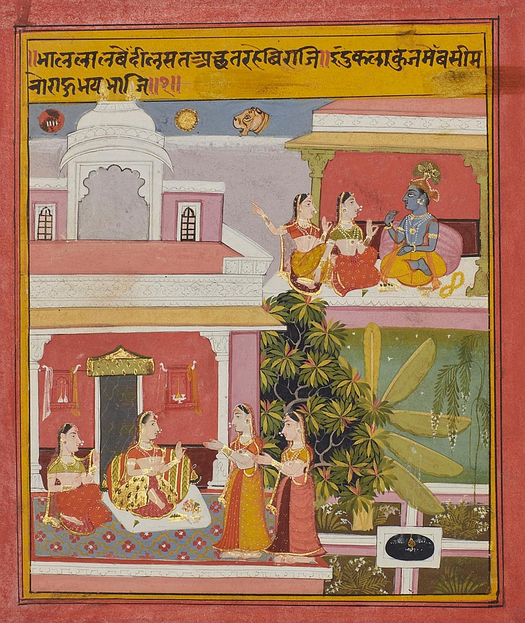 AN ILLUSTRATION TO A BIHARI SATSAI SERIES: RADHA ABSTAINS FROM MEETING KRISHNA AT AN INAUSPICIOUS HOUR, INDIA, MEWAR, CIRCA 1719-20 |