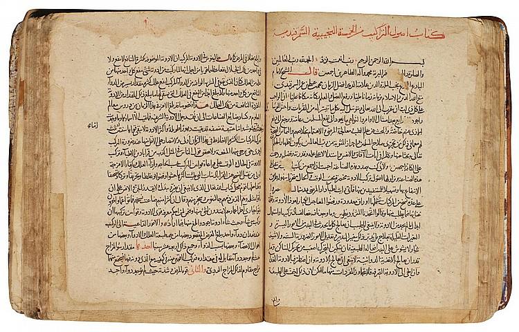 NAJIB AL-DIN AL-SAMARQANDI, ABU HAMID MUHAMMAD IBN 'ALI IBN 'UMAR (D.1222 AD), A MEDICAL COMPENDIUM OF FIVE WORKS, SIGNED BYFUTUH IBN MAHMUD IBN MAS'UD AL-UNSI AL-ISFAHANI, PERSIA, YAZD, MUZAFFARID, DATED754 AH/1353-54 AD |
