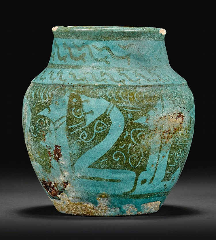 A FATIMID BLUE-GROUND LUSTRE POTTERY JAR, EGYPT, 11TH/12TH CENTURY |