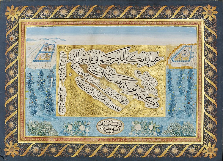 AN ILLUMINATED CALLIGRAPHY DEPICTING MECCA AND MEDINA, SIGNED BY AL-SAYYID HUSAYN HUSNI, TURKEY, OTTOMAN, DATED 1264 AH/1847 AD |