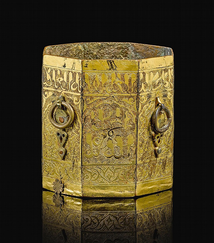 A NASRID OR POST-NASRID INSCRIBED GILT-COPPER VESSEL, SPAIN OR NORTH AFRICA, 14TH-16TH CENTURY |
