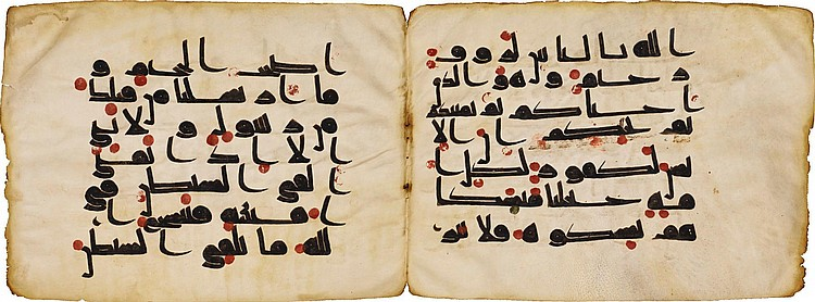 A QUR'AN BIFOLIUM IN KUFIC SCRIPT ON VELLUM, NORTH AFRICA OR NEAR EAST, 9TH CENTURY AD |