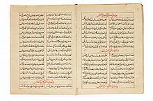 JALAL AL-DIN MUHAMMAD RUMI (D.1273 AD), DIWAN-E SHAMS, SIGNED BY 'ALI IBN MUSA AL-SULEYMANI, ANATOLIA, PROBABLY KONYA, KARAMANID, DATED 740 AH/1339-40 AD |