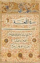 ABU NASR ISMA'IL IBNHAMMAD AL-JAWHARI (D. CIRCA1002-09),AL-SAHAH FI'L-LUGHA, COPIED BYSHARAF-AL-DIN MUHAMMAD IBN AL-WAHID AL-KATIBAND FINISHED BY YAHYA IBN 'ALI IBN YAHYA IBN MUHAMMAD IBN AL-MASHHADI,WESTERN PERSIA, JAZIRAOR