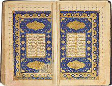 JALAL AL-DIN MUHAMMAD RUMI (D.1273 AD), THE SIX BOOKS OF THE MATHNAWI, PERSIA, TIMURID, DATED 904 AH/1498 AD |
