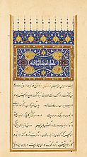 NASIR AL-DIN TUSI (D.1274 AD), TADHKIRAH-YE AGHAZ VA ANJAM ('THE BEGINNING AND THE END', A TREATISE ON INTERPRETATION OF ORIGINS AND THE HEREAFTER), COPIED BY 'ABD AL-RAHIM IBN 'ABD AL-RAHMAN AL-KHWARAZMI (KNOWN AS AL-SULTANI), PERSIA, TIMURID,