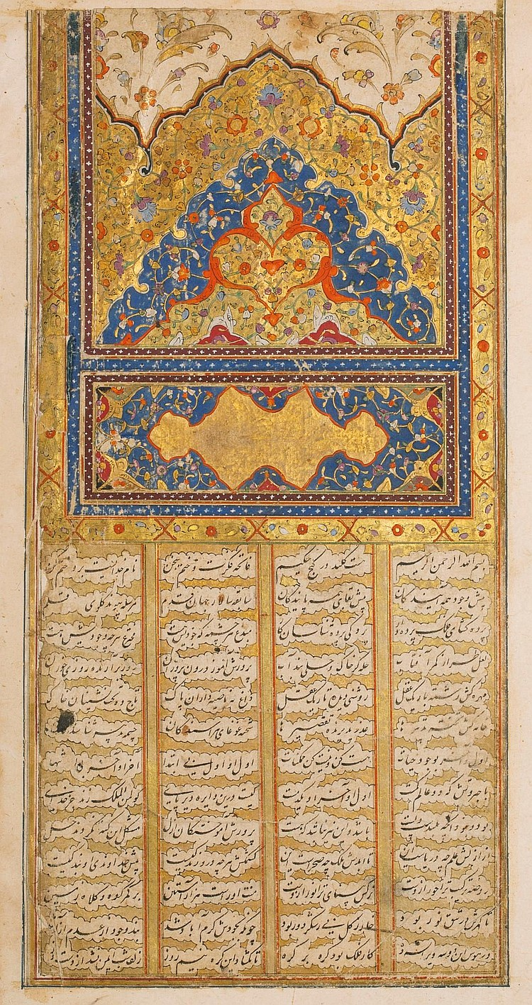 TEN LEAVES FROM NIZAMI'S SHARAFNAMEH, PERSIA, SAFAVID, DATED 1069 AH/1659 AD |